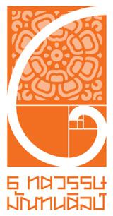 คณะมัณฑนศิลป์ มหาวิทยาลัยศิลปากร - Faculty of Decorative Arts, Silpakorn University