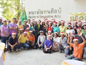 งานเลี้ยงสังสรรค์ ส่งท้ายปีเก่า ต้อนรับปีใหม่ 2559.