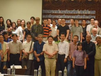 โครงการสัมมนาคณาจารย์ ประจำปี 2559