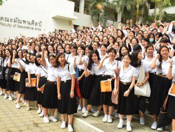 ปฐมนิเทศนักศึกษาใหม่  ปีการศึกษา 2559