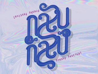 กลับกัลป์ Freshy Festival