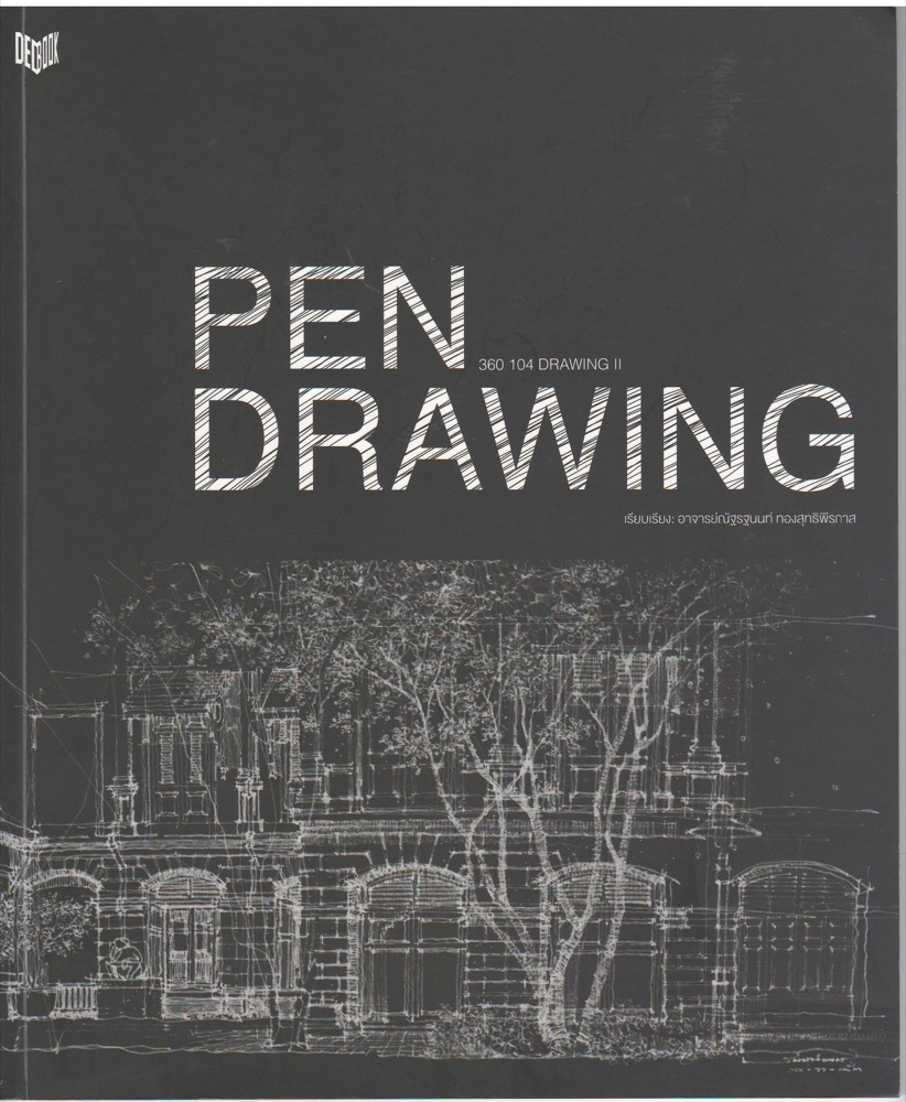 pen-drawing