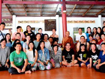 สำนักงานคณบดีคณะมัณฑนศิลป์ จัดสัมมนาโครงการพัฒนาบุคลากร ประจำปี 2560 เมื่อวันที่ 12-14 พฤษภาคม 2560 ณ เกาะกูดอ่าวพร้าวบีช รีสอร์ท จังหวัดตราด
