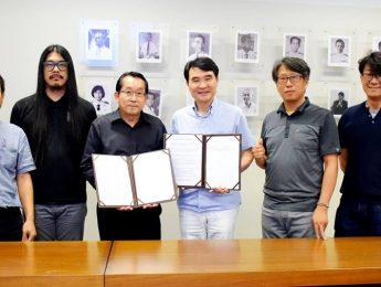 คณะมัณฑนศิลป์ ให้การต้อนรับคณาจารย์จาก Kongju National University ประเทศสาธารณรัฐเกาหลี เข้าเยี่ยมชมและหารือเกี่ยวกับความร่วมมือข้อตกลงความร่วมมือ(MOU)ทางวิชาการระหว่างมหาวิทยาลัยศิลปากร ในการจัด Pacific Rim International Exhibition 2016