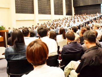 ปฐมนิเทศนักศึกษาใหม่ ประจำปีการศึกษา 2560