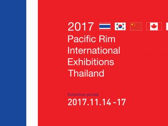 2017 PACIFIC RIM  INTERNATIONAL EXHIBITIONS