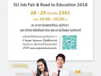 กองกิจการนักศึกษามหาวิทยาลัยศิลปากร ร่วมกับสำนักงานจัดหางานจังหวัดนครปฐม และ JOB TOP GUN จัดงาน มหกรรมแรงงานอาชีพและแนะแนวการศึกษาต่อ SU Job Fair & Road to Education 2018