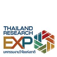 """สำนักงานคณะกรรมการวิจัยแห่งชาติ (วช.) ขอเชิญนำส่งผลงานการออกแบบ และตั้งชื่อ Mascot เพื่อเป็นตัวแทนสัญลักษณ์ของการจัดงาน  """"มหกรรมงานวิจัยแห่งชาติ 2561(Thailand Research Expo 2018)"""""""