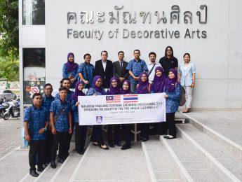 คณาจารย์และนักศึกษาจาก Universiti Teknologi Mara Cawangan Terengganu Malaysia  มาทัศนศึกษาที่คณะฯ