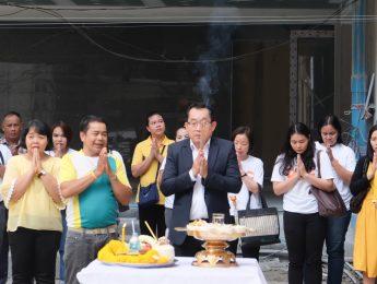 คณะมัณฑนศิลป์ จัดพิธีทำบุญเนื่องในโอกาสวันสถาปนาคณะฯ ครบรอบ 63 ปี เมื่อวันที่ 18 พฤษภาคม 2562