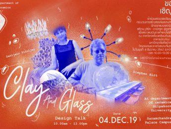 ขอเชิญเข้าร่วมเสวนาและเรียนรู้ กระบวนการสร้างสรรค์ผลงานกับ  นักออกแบบเซรามิก สตีเวน เฮิร์ท : ดานิเจลา พิคูลจัน