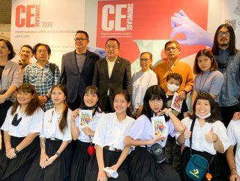 """พิธีเปิดนิทรรศการแสดงผลงานนักศึกษา """"CE SHOWCASE"""" ภาควิชาเครื่องเคลือบดินเผา ชั้นปีที่ 1-4 ประจำปี 2563 คณะมัณฑนศิลป์ มหาวิทยาลัยศิลปากร"""